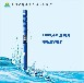 耐高温小型潜水泵,热水小型高压水泵