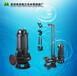 耐高温潜水排污泵。耐高温潜水泵规格