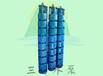 白鋼深井潛水泵規格,11kv深井泵揚程流量