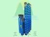 热水潜水泵规格型号,耐高温井用潜水泵