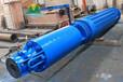 不锈钢矿用潜水泵品牌,不锈钢深井水泵型号