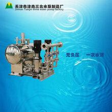 天津变频供水设备厂家,无负压供水设备类型