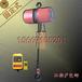 直销无线遥控500kg微型电动葫芦
