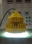 BAD85-S防爆LED灯LED防爆投光灯功率LED防爆照明灯价格LED防爆灯标准图片