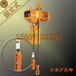 无线遥控3-1S环链电动葫芦