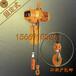 双速环链电动葫芦3-1D环链电动葫芦