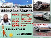 安徽省宿州全新油罐车供液车加油车厂家出售