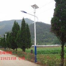 农村太阳能路灯价格-农村太阳能路灯安装
