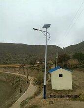 湖南邵阳万桥社区太阳能路灯厂家专业太阳能路灯制造商邵阳太阳能路灯厂家