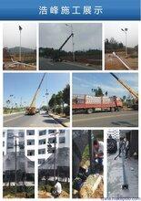 湖南邵阳绥宁新农村建设6米30W太阳能路灯浩峰路灯厂家