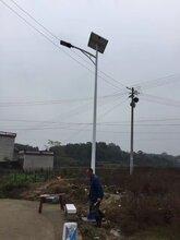 湖南浩峰路灯厂家供应洞口锂电池太阳能路灯浩峰照明太阳能路灯