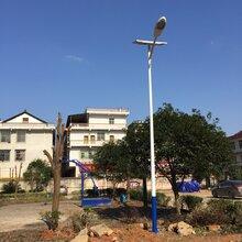 路灯杆厂家6米太阳能路灯批发浩峰路灯厂家参数价格