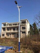 浩峰路灯为您提供隆回县LED太阳能路灯