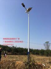 太阳能路灯价格-农村太阳能路灯价格-LED太阳能路灯价格