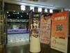 女神机器人送餐服务机器人