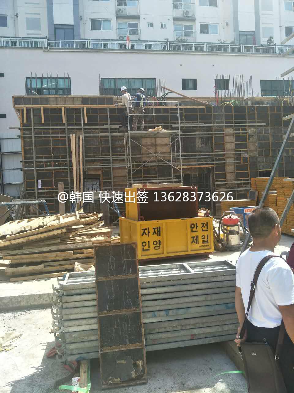 海外就业出国务工韩国济州岛农场无技术普工1.5万建筑工地2万
