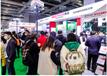 2021中國(廈門)國際印刷及包裝工業展覽會