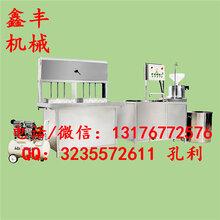黑龙江齐齐哈尔大豆腐机的厂家大型豆腐机的价格全自动豆腐机图片