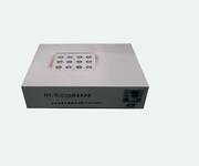 恒温加热器,HY-7210COD恒温加热器价格图片