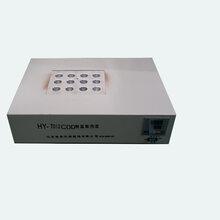 恒温加热器,HY-7210COD恒温加热器价格