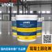 安徽省密封固化剂地坪工程公司,优质混凝土固化剂