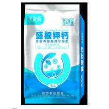 山东潍坊效果最好的含钙大量元素水溶肥厂家