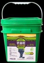 高端专业葡萄专用冲施肥厂家