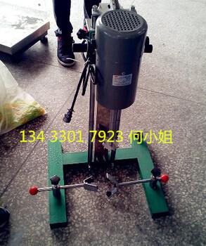 广州佛山油墨分散机2.2kw油墨分散机不锈钢搅拌盘价格