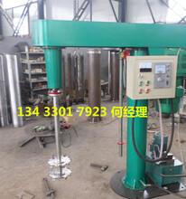 广东大型液体分散机高速液体分散机不锈钢拉缸价格