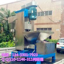 供应四川350A塑料脱水机PVC塑料薄片脱水机