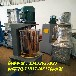供应清远东莞色粉打粉机30kg塑料搅拌机