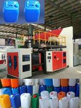 贵州吹塑机30升塑料桶吹塑机