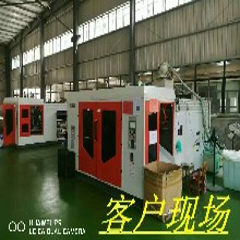 湖北武汉儿童游乐场设备中空吹塑机