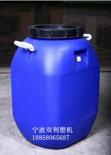 宁波汽车油箱,化工桶吹塑机