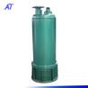 防爆潜水泵厂家直供企业制造商品牌实力