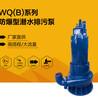 管廊工程用防爆潜水泵源头把控生产质量