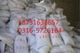 铁岭稀土硅酸盐保温涂料厂家/直销价格