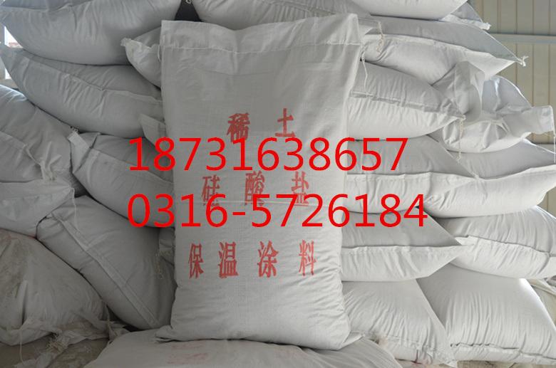 铜川稀土硅酸盐保温涂料厂家/直销价格