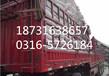 蚌埠汽轮机保温高温抹面料/规格