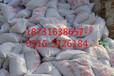 商洛汽輪機保溫高溫抹面料/批發價格