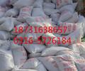 赤峰汽轮机保温高温抹面料/生产厂家