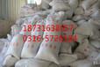 溫州TBT稀土復合保溫材料/生產廠家