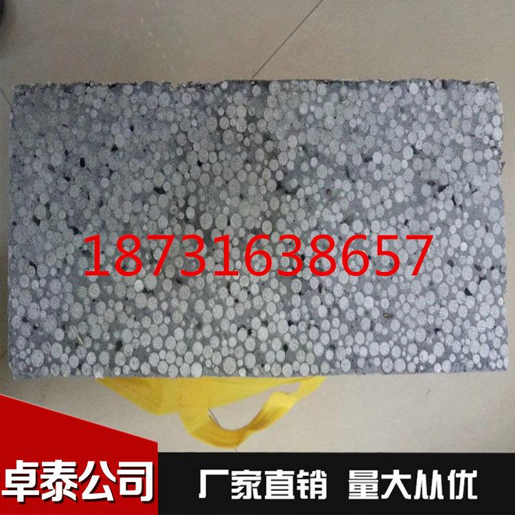 安徽外墙匀质板/出厂价