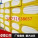 湘西外墙匀质板/国家标准