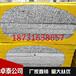 巢湖水泥基聚苯板/國家標準