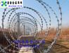 新疆泽普框架式石油振动筛网质量NO.1