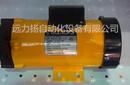 螺纹或套件的标准接头NH-100PX-Z-N世博磁力泵