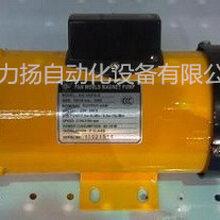 原装进口NH-250PS-3E世博磁力泵图片