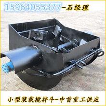装载机铲车改装搅拌斗混凝土直销价格低a图片