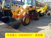 农用小型挖掘机两头忙挖掘装载机各种配置厂家可定制a
